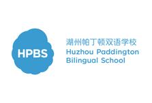 帕丁顿双语学校 培养精英的摇篮