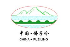 中国佛子岭