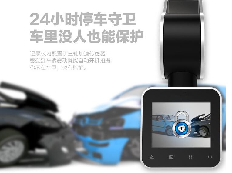 包扮网WKBZ握科百智智能礼品最新上市