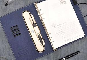 「智指尖无线充电记事本」