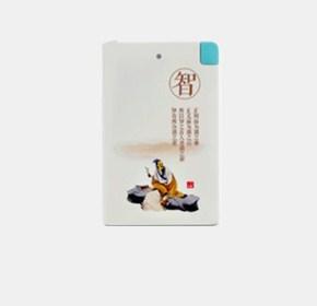 超薄卡片移动电源