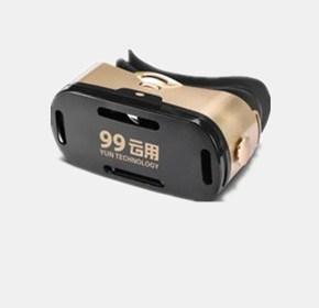 99云用VR眼镜