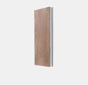 木质方形充电宝
