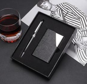 礼品套装:笔+名片夹