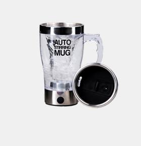 自动搅拌咖啡杯