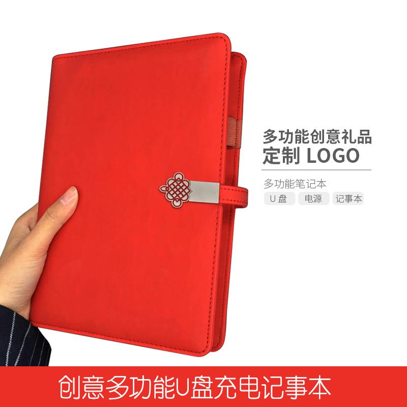 多功能U盘充电记事本-智指尖