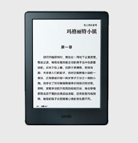 亚马逊Kindle电子书阅读器墨水屏入门款6英寸