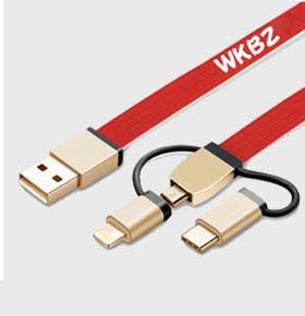 三合一手绳数据线-WKBZ