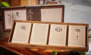 300-500元礼品-茶礼系列